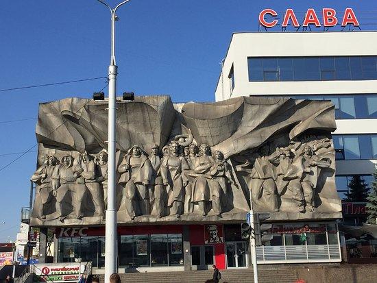 Сетевой фастфуд ресторан KFC - фото №3