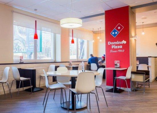 Сетевой фастфуд ресторан Dominos Pizza - фото №25