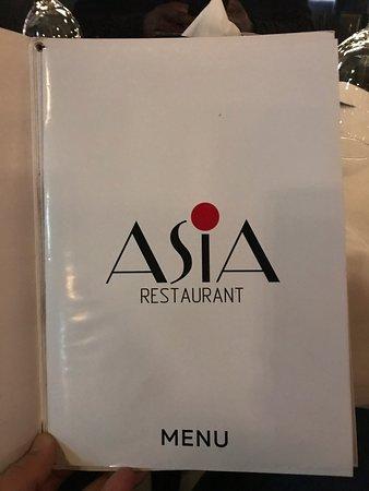 Кафе Азия - фото №6