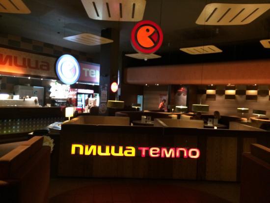 Кафе Пицца Темпо - фото №15