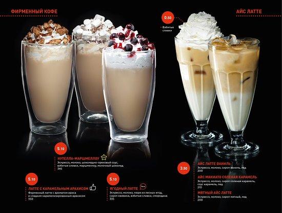 Кафе GARAGE food & coffee - фото №68