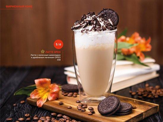 Кафе GARAGE food & coffee - фото №64