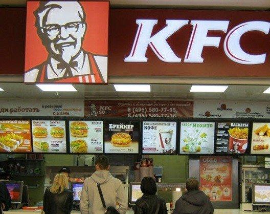 Сетевой фастфуд ресторан KFC - фото №6