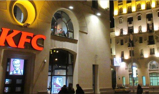 Сетевой фастфуд ресторан KFC - фото №7
