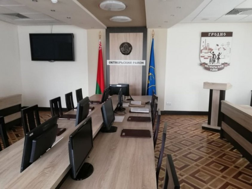 Исполнительный комитет и администрация Администрация Октябрьского района г. Гродно - фото №3