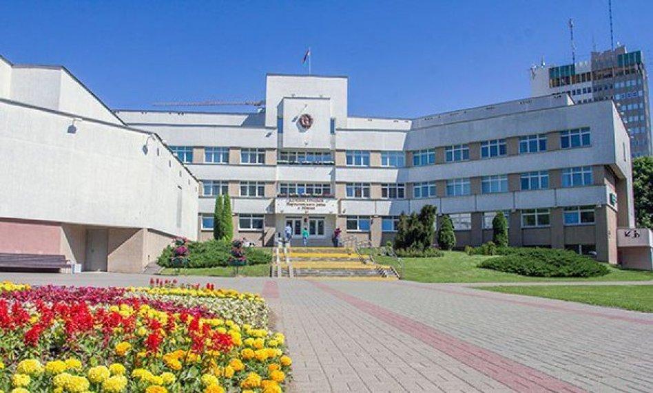 Исполнительный комитет и администрация Администрация Партизанского района г. Минска - фото №2