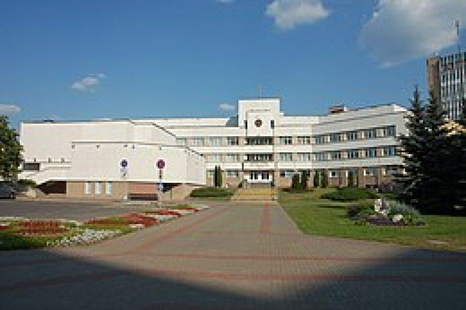 Исполнительный комитет и администрация Администрация Партизанского района г. Минска - фото №3
