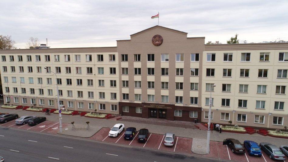 Исполнительный комитет и администрация Администрация Октябрьского района г. Минска - фото №2