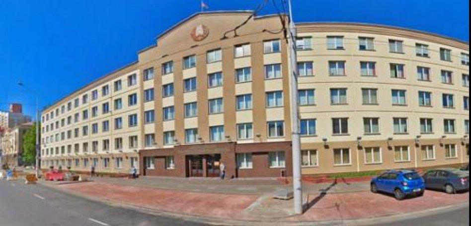 Исполнительный комитет и администрация Администрация Октябрьского района г. Минска - фото №3