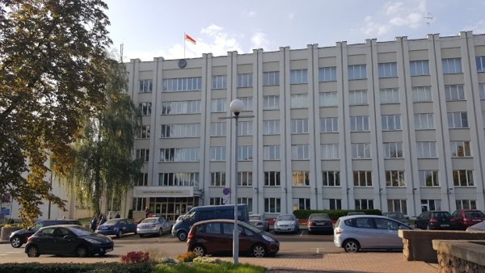 Исполнительный комитет и администрация Администрация Фрунзенского района г. Минска - фото №2