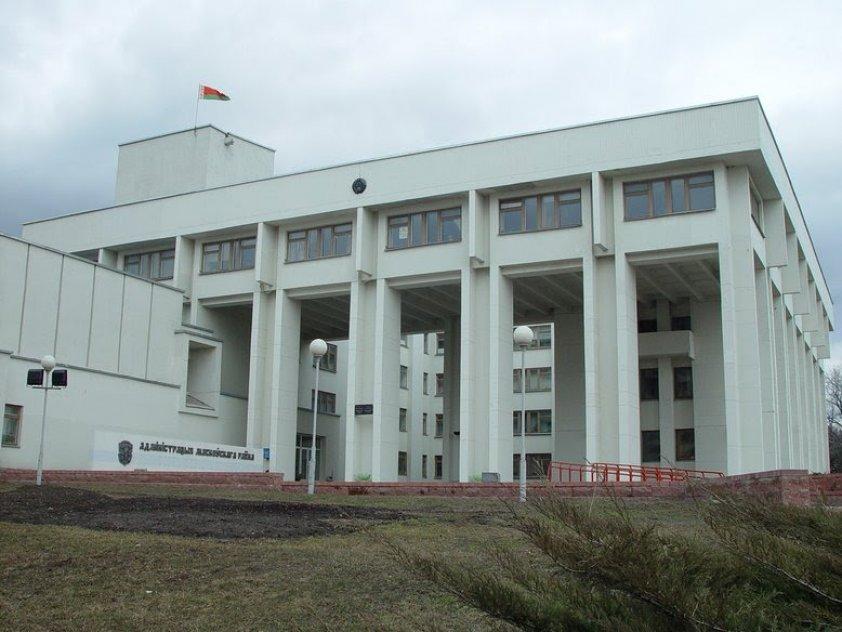 Исполнительный комитет и администрация Администрация Московского района г. Минска - фото №2