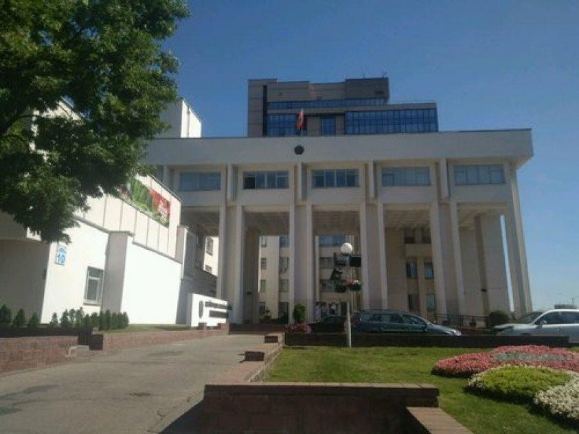Исполнительный комитет и администрация Администрация Московского района г. Минска - фото №3