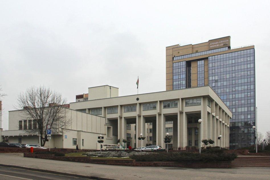 Исполнительный комитет и администрация Администрация Московского района г. Минска - фото №4