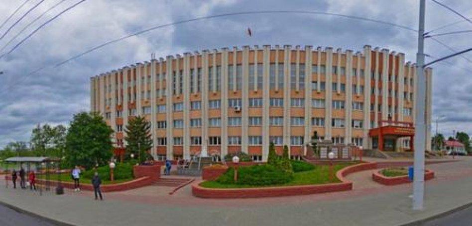 Исполнительный комитет и администрация Администрация Ленинского района г. Минска - фото №2