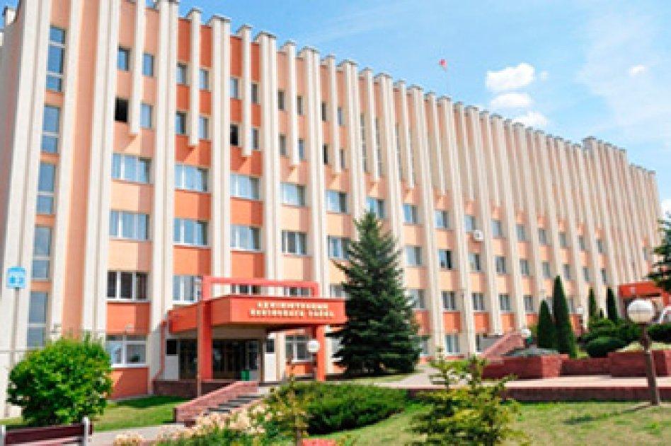 Исполнительный комитет и администрация Администрация Ленинского района г. Минска - фото №3