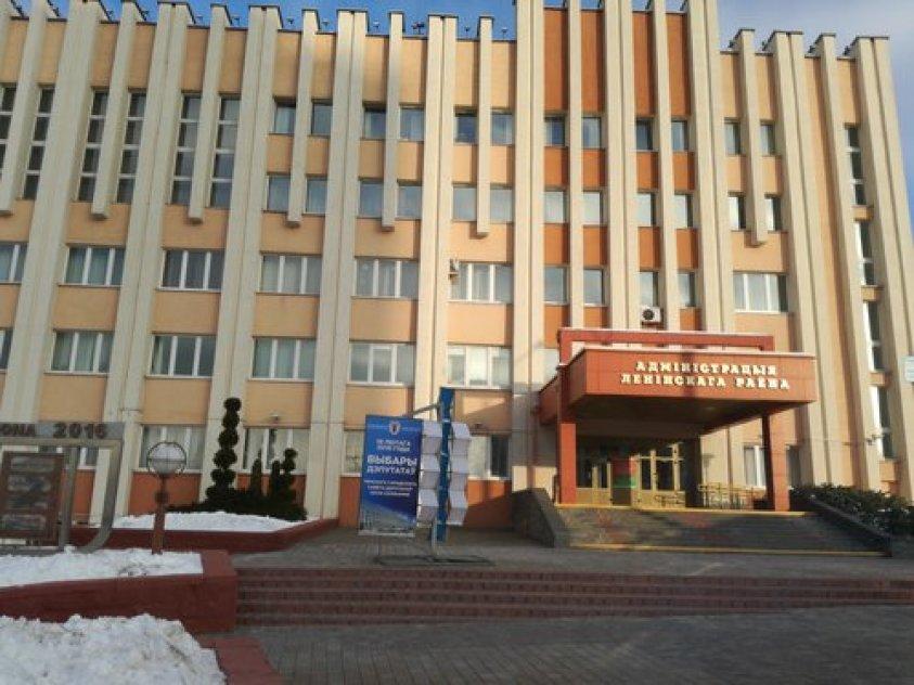 Исполнительный комитет и администрация Администрация Ленинского района г. Минска - фото №4
