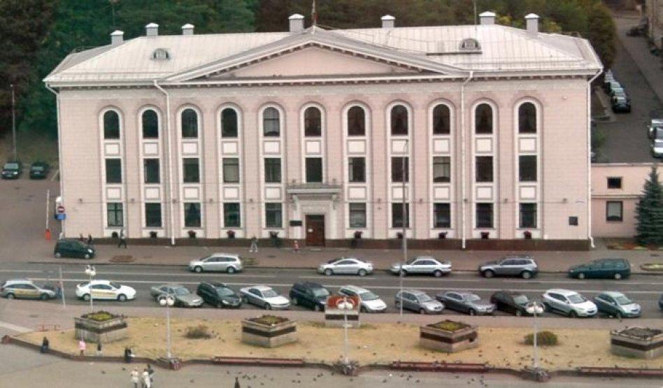 Исполнительный комитет и администрация Администрация Заводского района г. Минска - фото №3