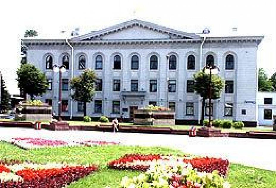 Исполнительный комитет и администрация Администрация Заводского района г. Минска - фото №4